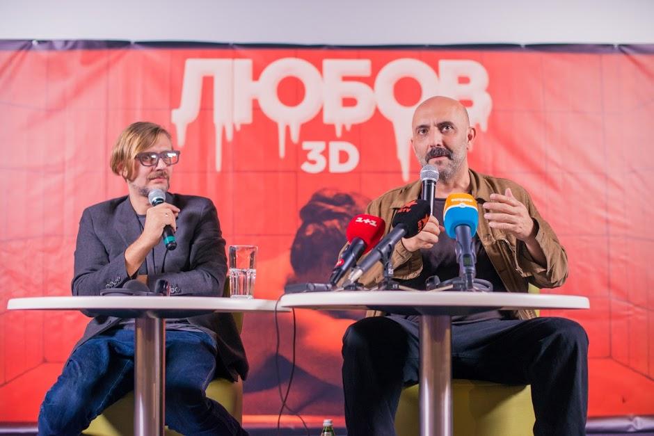 премьера скандального фильма Любовь в 3Д в Украине