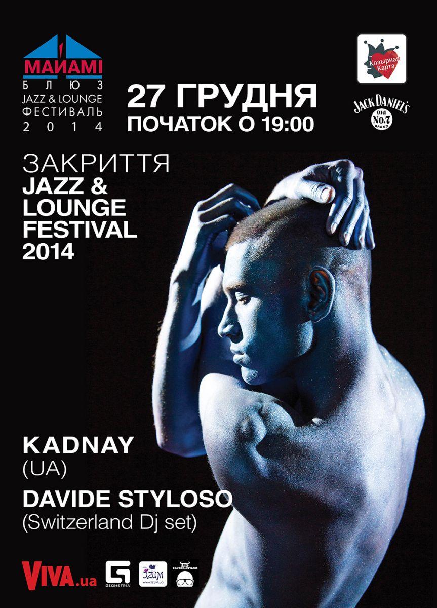 Торжественное закрытие фестиваля Jazz & Lounge Festival