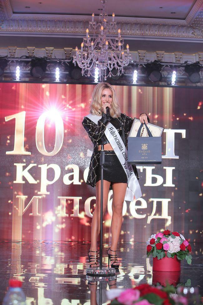 Loboda на конкурсе Мисс Украина Вселенная-2016
