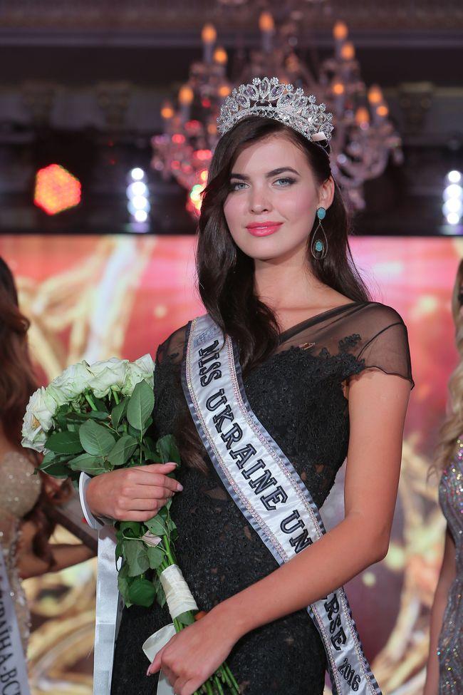 Мисс Украина Вселенная-2016