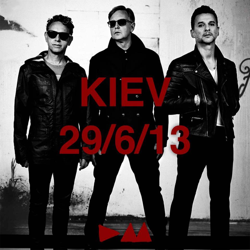 Depeche Mode концерт в Киеве