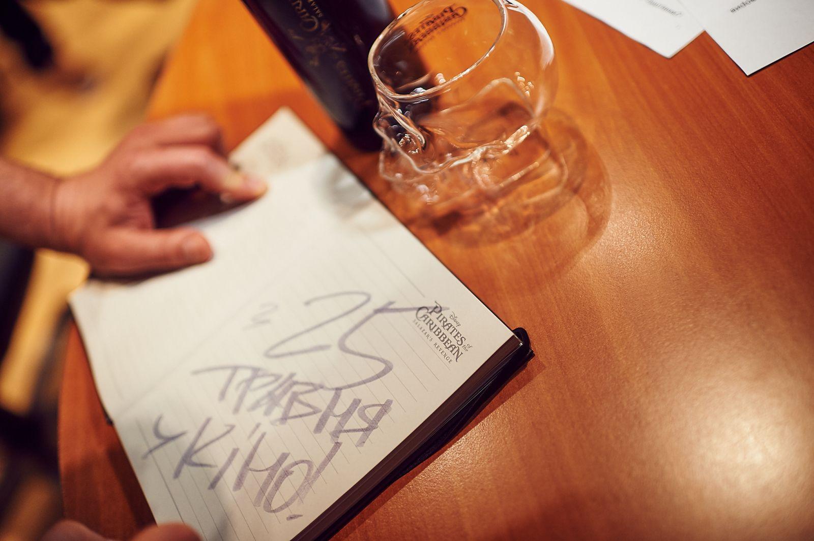 """Украинский Джек Воробей: Фагот рассказал, что у него общего с популярным героем """"Пиратов Карибского моря"""""""