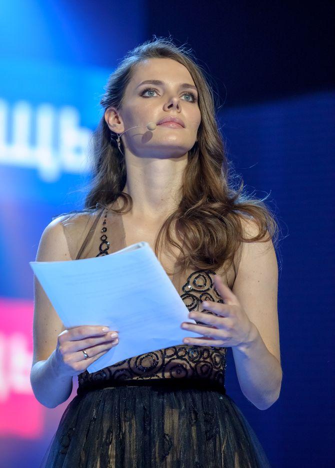 Лиза Боярская