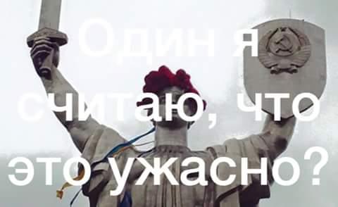 Семен Горов
