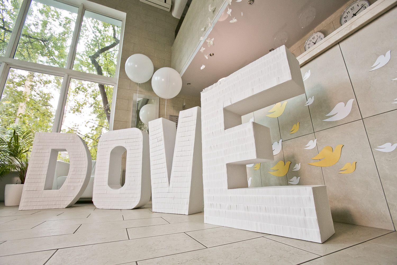 День истинной красоты с Dove