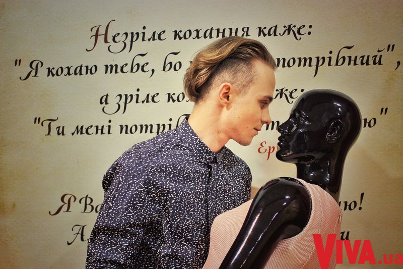 Братья Борисенко