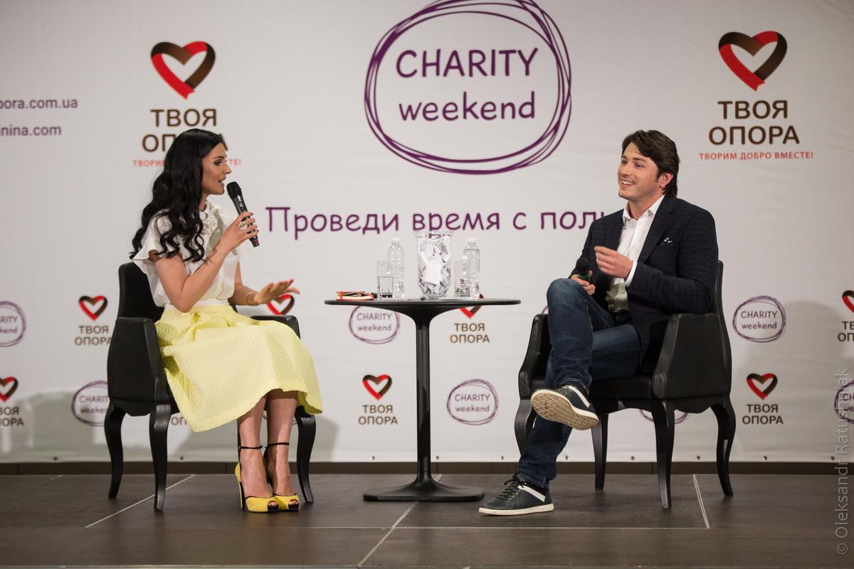Маша Ефросинина и Сергей Притула