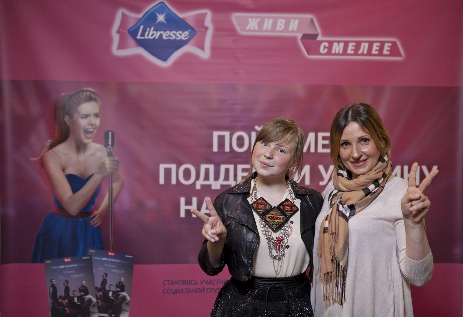 Победительница он-лайн проекта «Пой смелее с Libresse!» на сайте viva.ua с представителем бренда