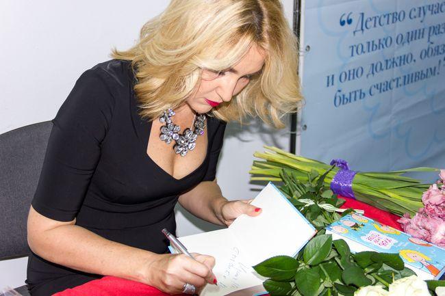 Снежана Егорова написала книгу