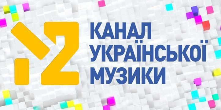 Телеканал М2 - музика з українським паспортом