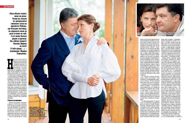 Петр Порошенко и его жена Марина в журнале Viva!
