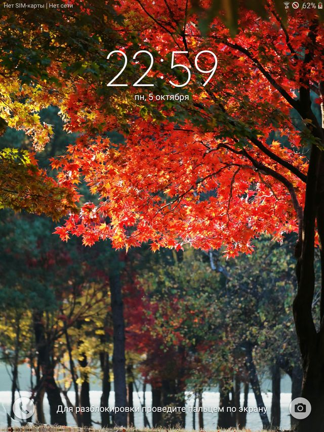 Samsung Galaxy tab S2 обзор фото  Фото сделано телефоном    Samsung Galaxy tab S2 обзор фото  Фото сделано планшетом Samsung Galaxy tab S2 обзор фото  Samsung Galaxy tab S2 обзор фото  Samsung Galaxy tab S2 обзор фото  Samsung Galaxy tab S2 обзор фото