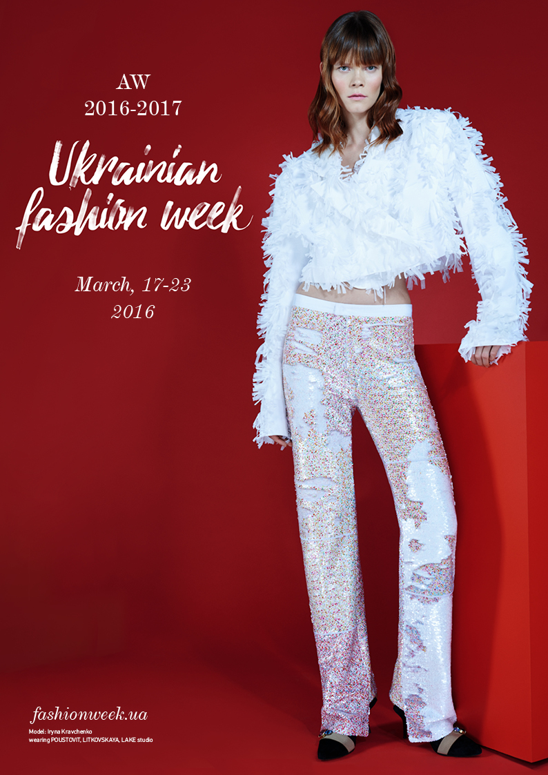 Ukrainian Fashion Week представляет рекламную кампанию cезона FW 16-17