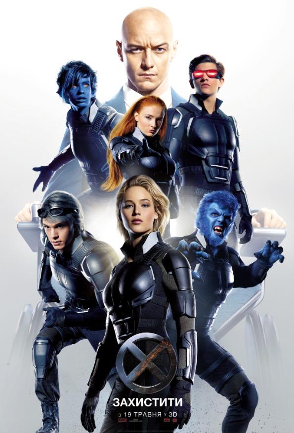 """В сети появился новый трейлер """"Люди Икс: Апокалипсис"""""""