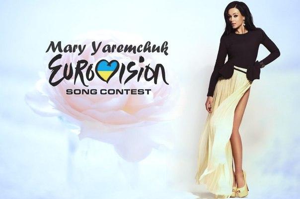 Мария Яремчук фото