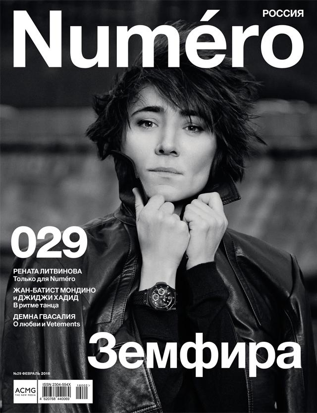 Неподражаемая Земфира снялась в стильной фотосессии для Numero