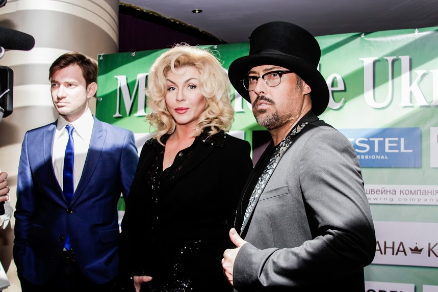 Ирина Билык и Дмитрий Дикусар