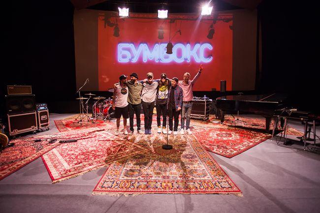 Группа Бумбокс презентовала новый альбом на закрытой вечеринке