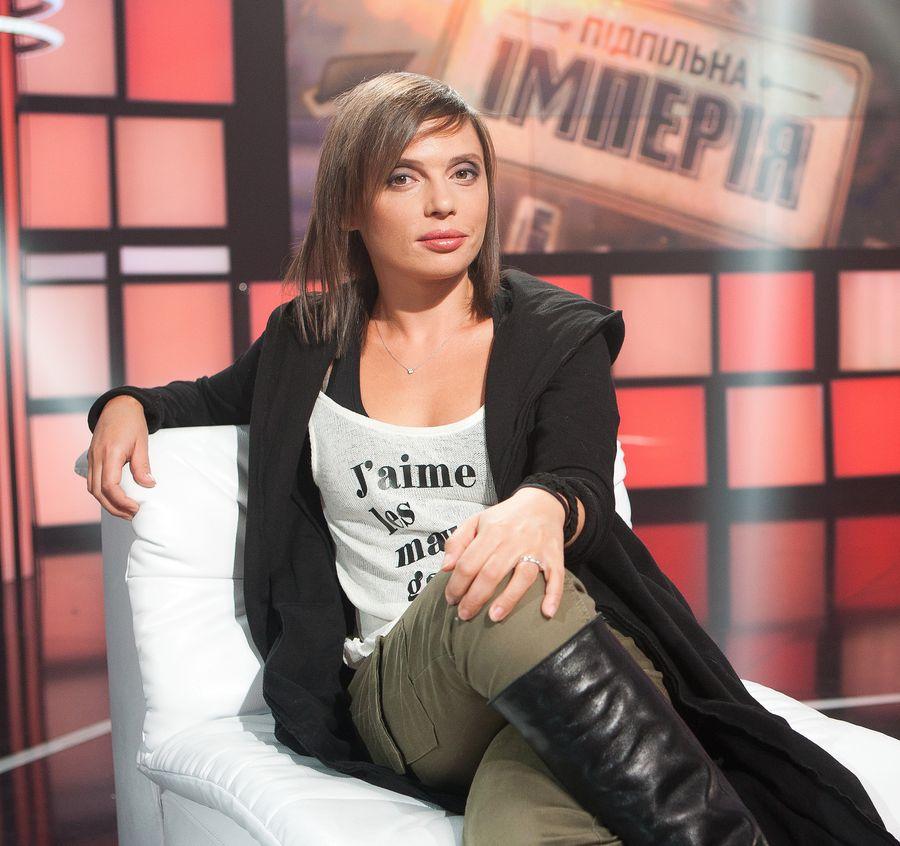Ирэна Карпа