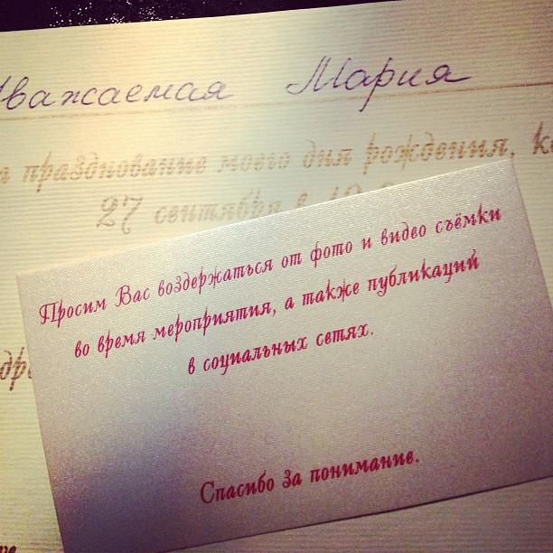 Маша Ефросинина ани лорак день рождения 35 лет фото