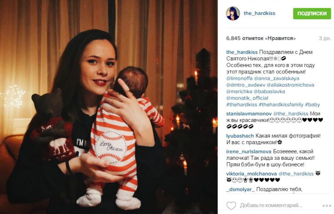 Юлия Санина рассекретила новость о том, что Дмитрий Монатик стал отцом