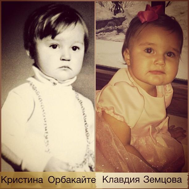 Кристина Орбакайте дочь фото 2013