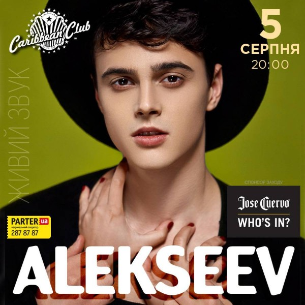 Alekseev