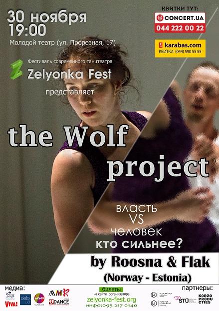 Zelyonka Fest