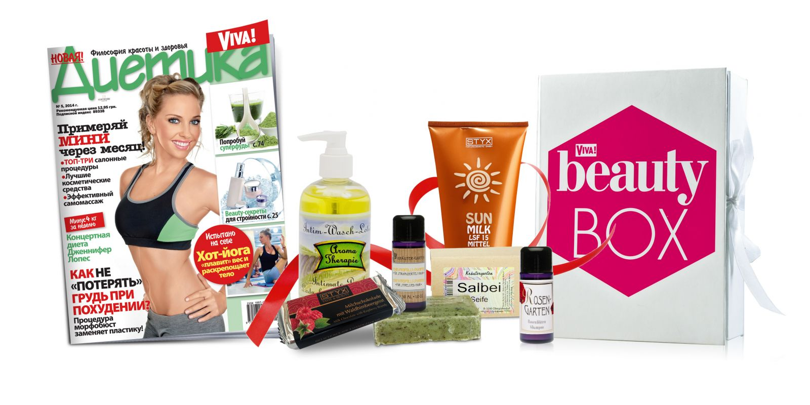Viva! beauty BOX заказать
