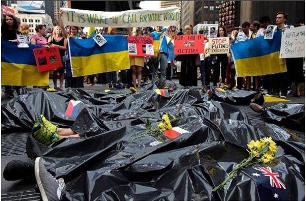 Жертвы сбитого самотела в Донецкой области