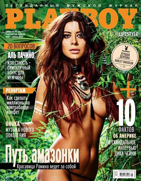 """Голая правда: звезда """"Холостяка"""" Рамина разделась для Playboy"""