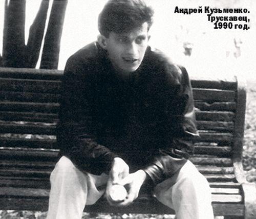 Старі фотографії. Унікальні знімки Кузьми Скрябіна з особистого архіву друзів