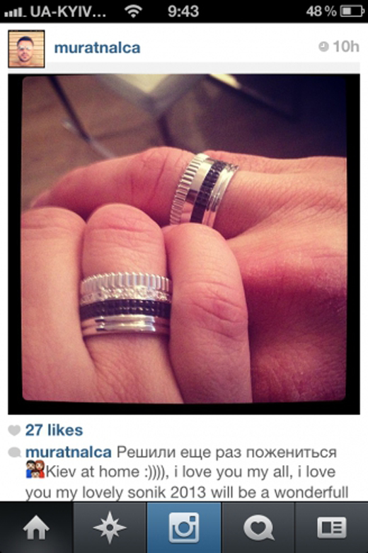 Ани Лорак снова вышла замуж