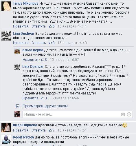 Новость об уходе Оксаны Марченко с СТБ взорвала сеть