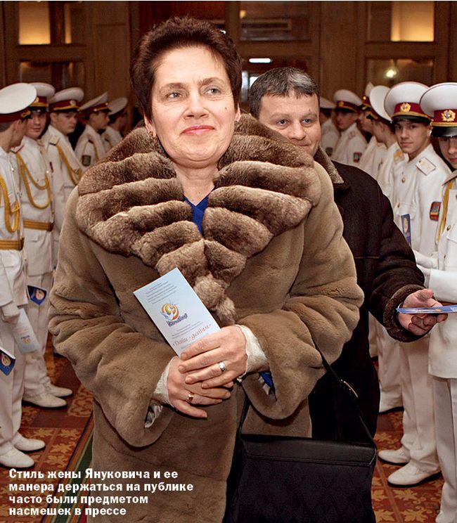 Жены президентов Украины: Антонина Кравчук, Людмила Кучма, Катерина Ющенко, Людмила Янукович, Марина Порошенко