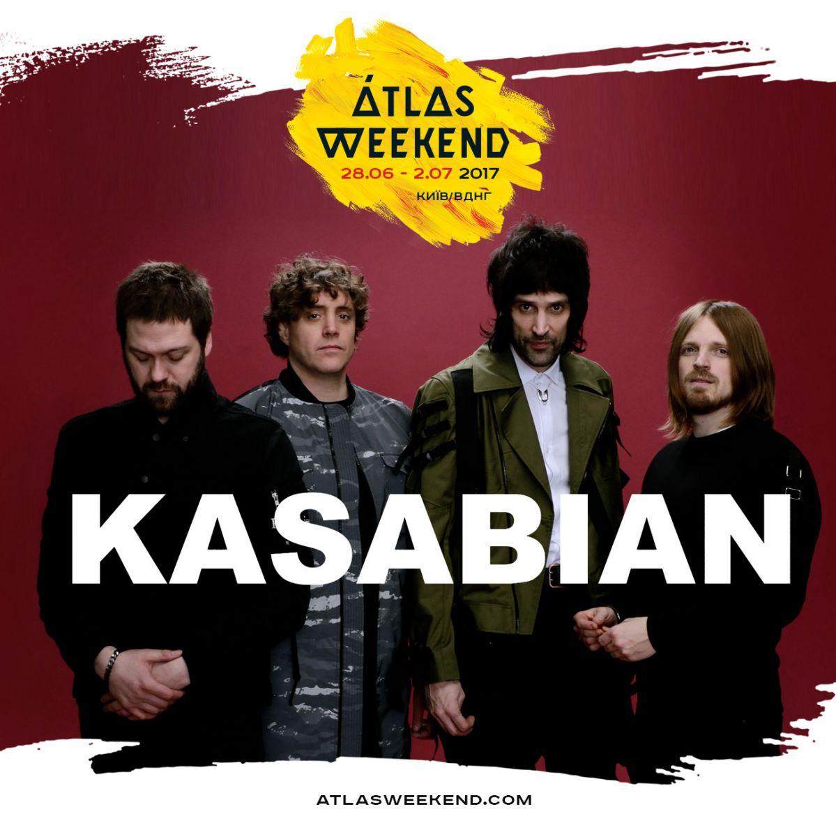 Kasabian едут на фестиваль Atlas Weekend 2017