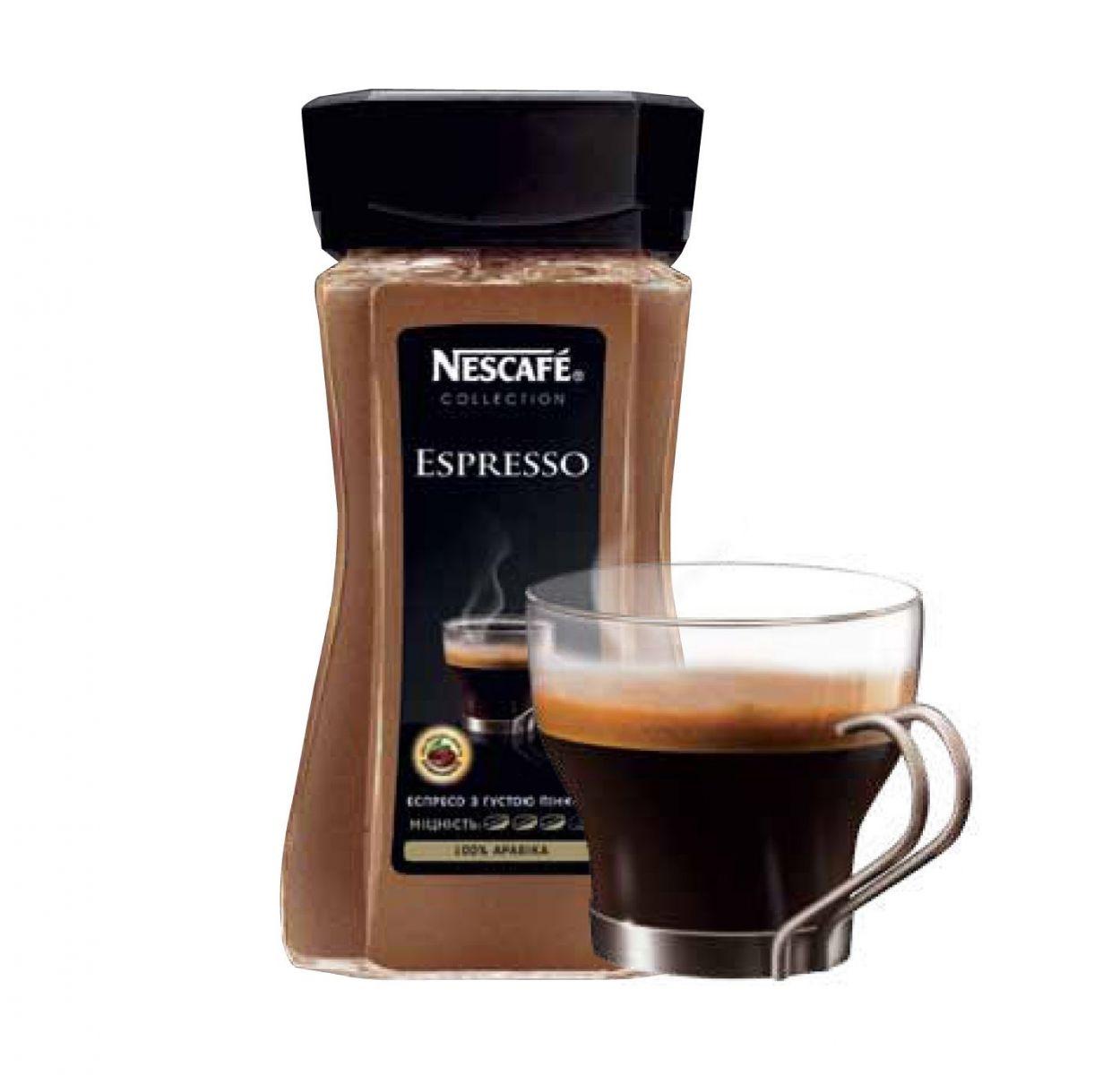 NESCAFE® Espresso