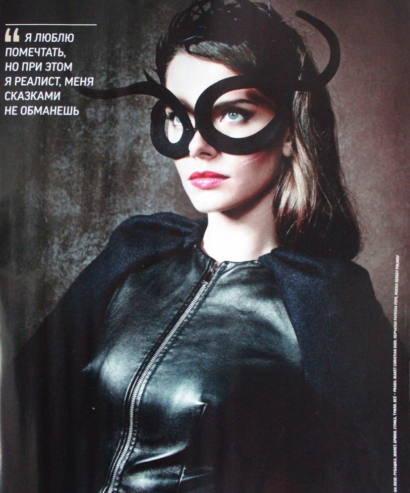 Лиза Боярская фотосессия 2012