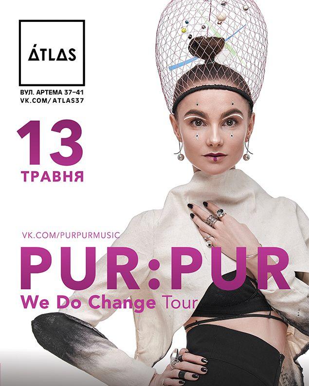 Украинские звезды Евровидения-2016 PUR:PUR выступят в Киеве
