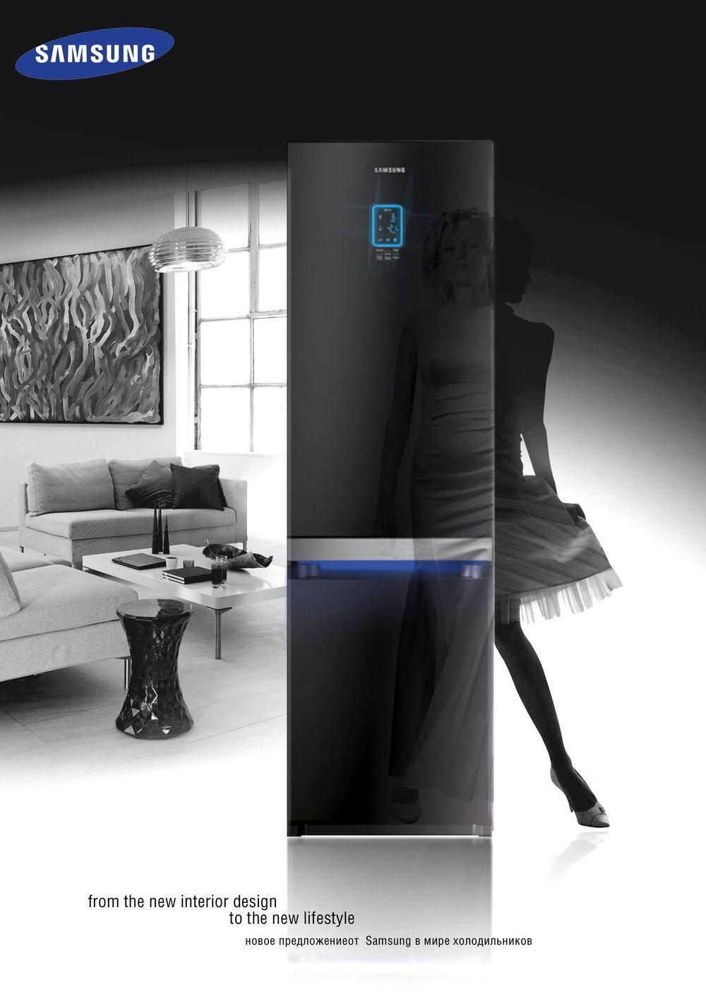 холодильник Samsung RL55TTE2C