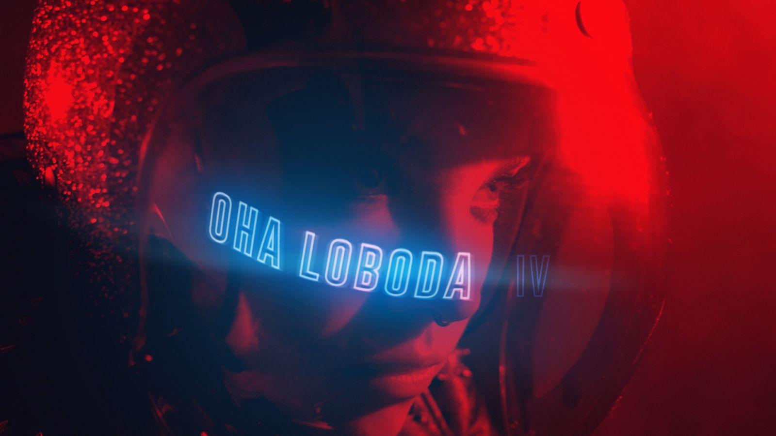 Loboda сняла смелый видеоролик
