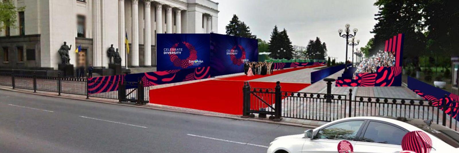 Евровидение-2017: Стало известно, что будет происходить на самой длинной красной дорожке в истории конкурса в Украине