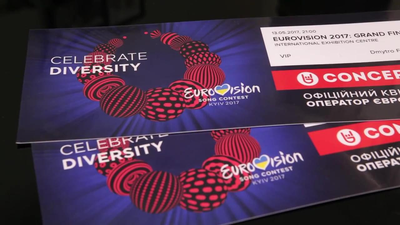Евровидение-2017: организаторы конкурса запустила еще одну волну продажи билетов