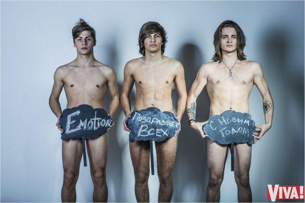 Группа EMOTION фото 2013
