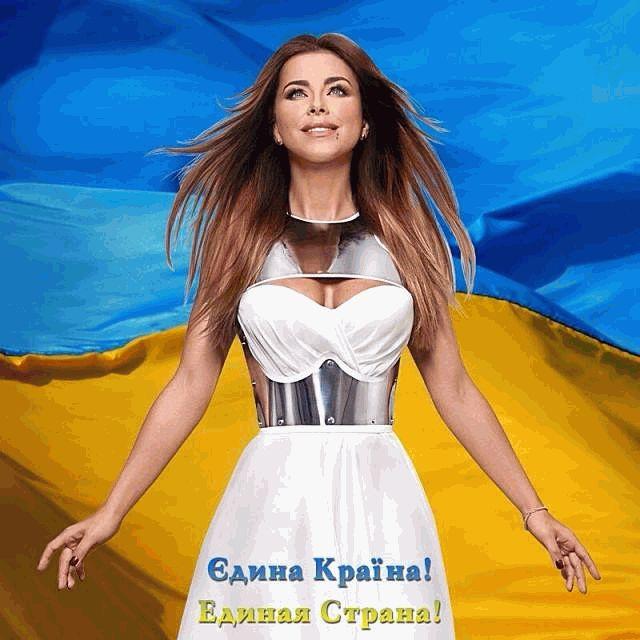 Ани Лорак украина