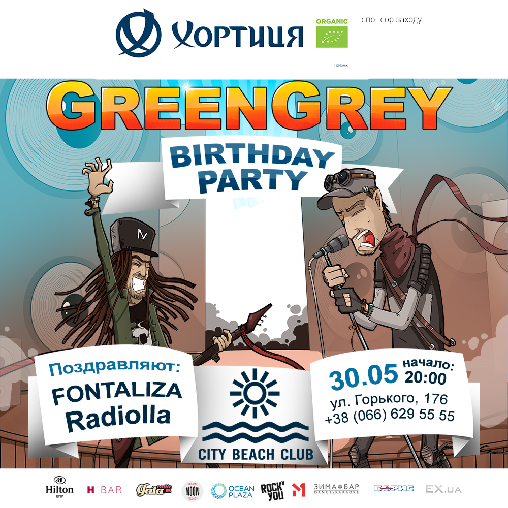 Green Grey Birthday Party