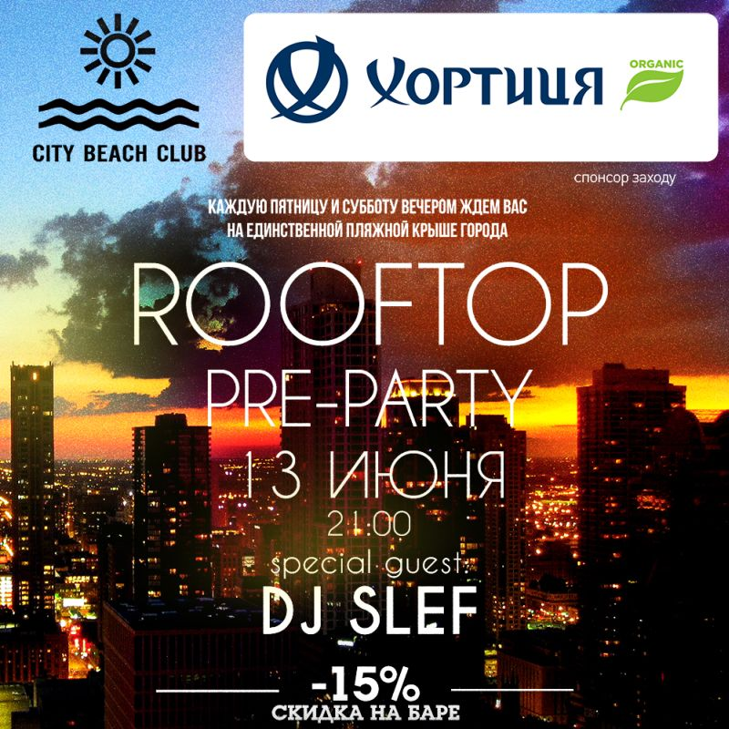 Rooftop Pre-Party