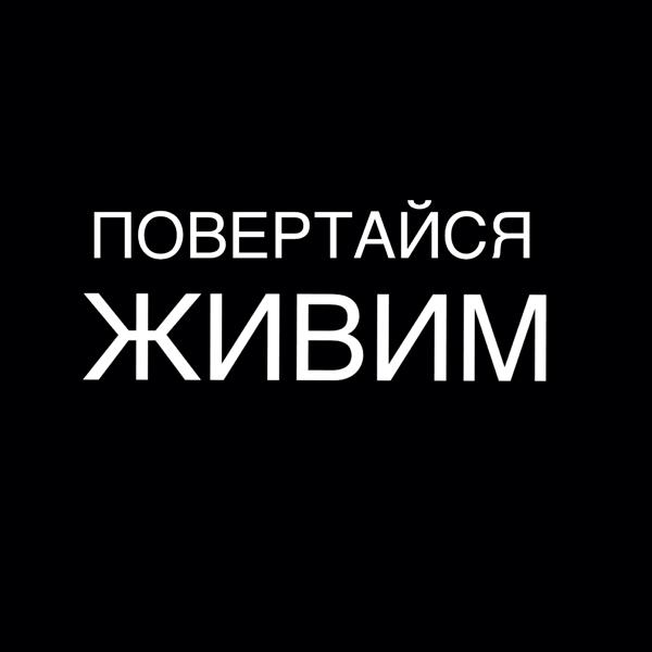 В сети появилась песня, посвященная украинским солдатам