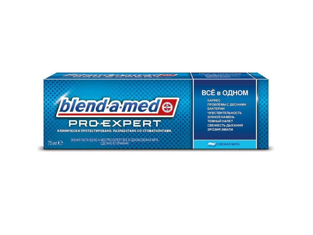 Blend-a-Med Pro-Expert все в одном