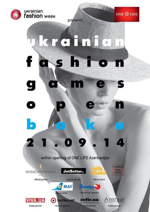 Ukrainian Fashion Games open Baku 2014